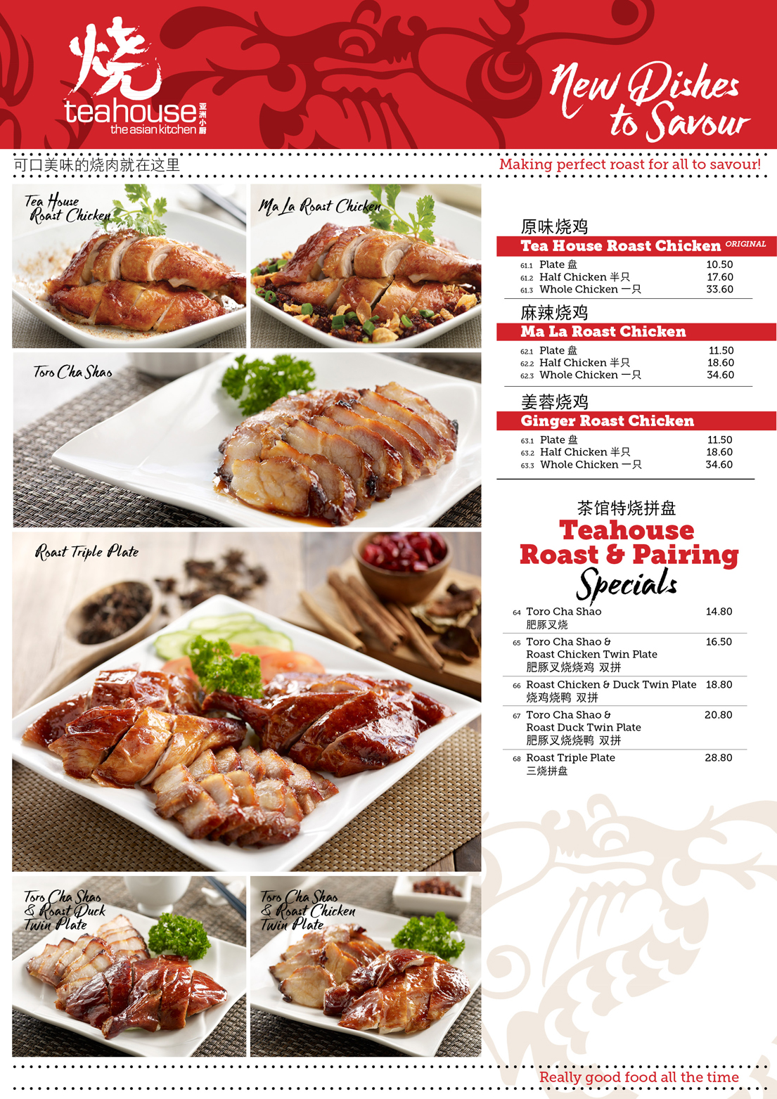 The Asian Kitchen   Menu